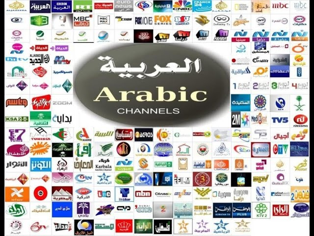 Watching arabic live tv channels on PC (kodi 2016) |