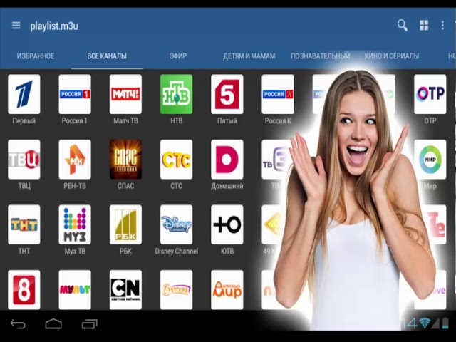iptv server Get free Links for channels list From All Of