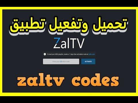 ZALTV IPTV APK || Code Activation || HD IPTV No buffering||