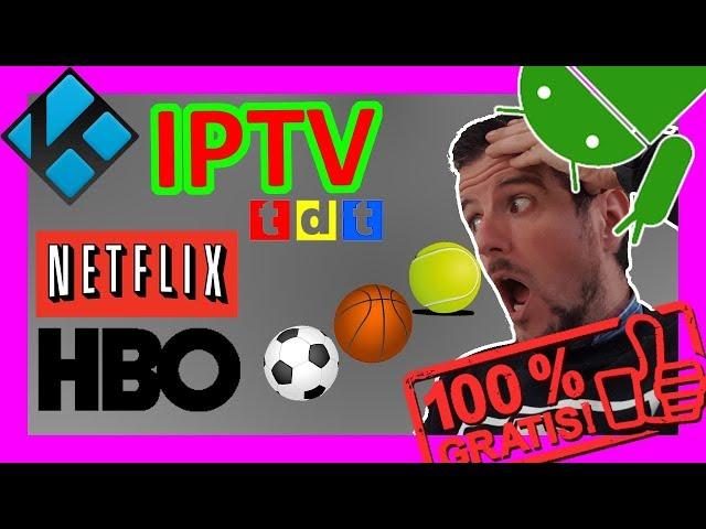 IPTV G̲͊́̈́̅ʀ̲͋̓̅ᴀ̲̈́̾̔̅ᴛ̲ ̽